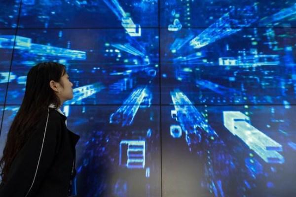中國轉為大力扶持區塊鏈產業