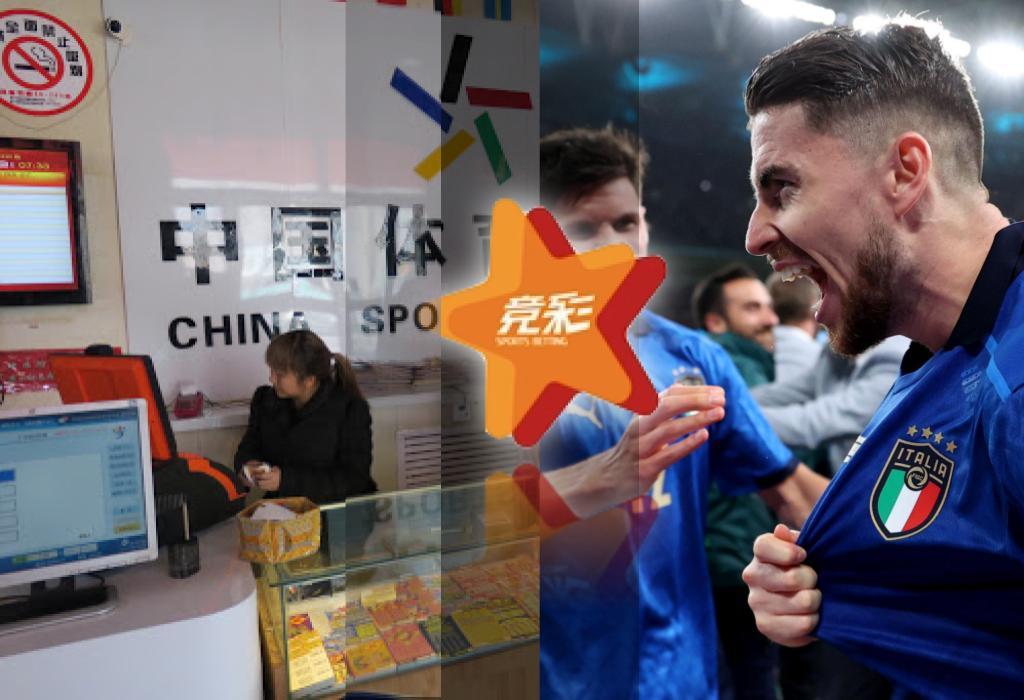 歐洲杯美洲杯等國際賽事讓竟彩買氣超火