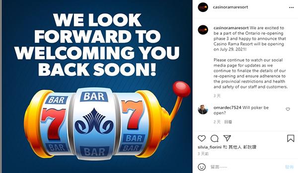 據7月9日星期五Instagram上的帖子稱