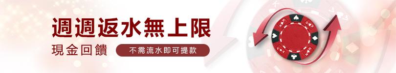 現金版 彩票 LEO LEO娛樂城