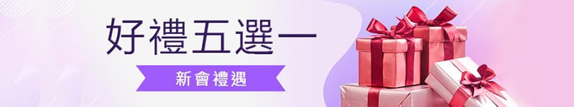 現金版 老虎機 LEO LEO娛樂城