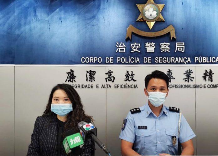 司警正調查五旬澳門女子疑墮網戀殺豬盤騙局案