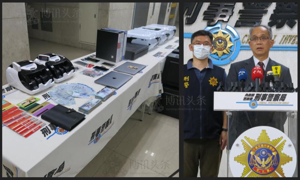 台灣警方召開記者會宣布打掉21個博彩網站的據點