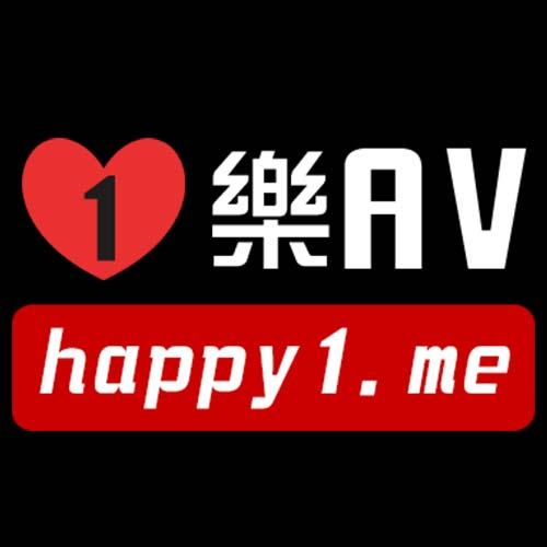 一樂AV happy1.me
