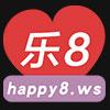 樂8 happy8.ws