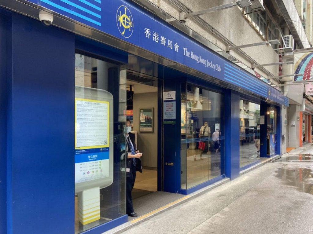 香港六合彩玩家樂了下週起恢復每週攪珠這些次數