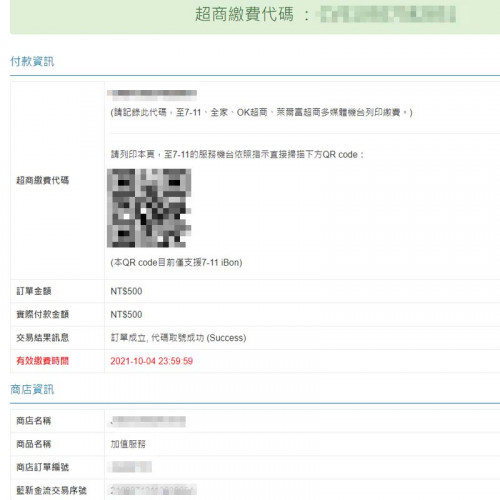 f45932c21cea17e947d52ac3046f42b0.jpg